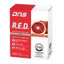 DNS R.E.D. レボリューショナリー エネルギー ドリンク5袋入り化粧箱/162.5g(32.5g×5)