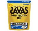 ザバス(savas)プロテイン ザバス ホエイプロテイン100 バニラ50食分CZ7417