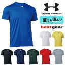 アンダーアーマー Tシャツ 半袖 ヒートギア ユニセックス トレーニング フィットネス スポーツ UA TS SS T SHIRTS heatgear 1310139