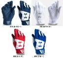 ★海外モデル★アンダーアーマーMen's UA Yard Batting Glovesバッティンググローブ(両