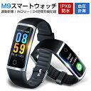 itDEAL スマートウォッチ M9 line 対応 活動量計 IP67防水 USB式 レディース メンズ 日本語 着信通知 電話通知 睡眠…