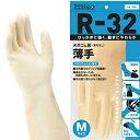 天然ゴム薄手 R‐32★洗浄・強度【ダンロップの作業用ゴム手袋】