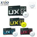【ダンロップ】ゴルフボール XXIO(ゼクシオ)UX-AERO 1ダース(12個入り)【お買い得商品】【オウンネーム不可】【送料無料】