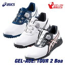 【値下げしました!】アシックス ゴルフシューズ TGN913 GEL-ACE® TOUR 2...