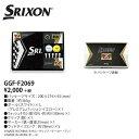 【ダンロップ】SRIXON(スリクソン)Z−STAR ボールギフト GGF-F2069【お買い得商品】