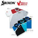 【ダンロップ】SRIXON(スリクソン)ウェア 半袖シャツ SMP5101X 吸汗速乾/UVカット【松山英樹プロ着用モデル】【お買い得商品】