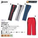 【ダンロップ】SRIXON(スリクソン)中綿パンツ SMW5437【ウォームクロス】【お買い得商品】