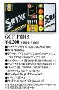 【ダンロップ】SRIXON(スリクソン) Z−STAR ボールギフト  GGFF4018【お買い得商品】