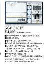 【ダンロップ】XXIO(ゼクシオ)スーパーXDプラス ボールギフト GGFF4017【お買い得商品】