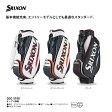 【ダンロップ】SRIXON(スリクソン)GGC-S100【お買い得商品】【送料込み】【ネームプレート刻印サービス】