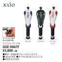 【ダンロップ】XXIO(ゼクシオ)ヘッドカバー GGE-X067F【お買い得商品】【フェアウェイウッド用】