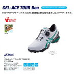 【ダンロップ】アシックス ゴルフシューズ TGN910 GEL-ACE TOUR Boa【Boa®クロージャーシステム採用モデル】