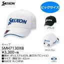 【ダンロップ】SRIXON(スリクソン)キャップ SMH7130XB【ビッグサイズ】【直営店限定】【大きいサイズ】【2017SS新製品】【カラー追加】