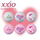 【ダンロップ】ゴルフボール XXIO(ゼクシオ)SUPER SOFT X キュートマーク(2球入り×2パック) プレミアムホワイト・プレミアムピンク×各2球(全4球)