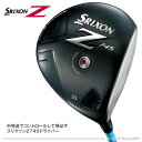 【ダンロップ】SRIXON(スリクソン)Z745ドライバー Miyazaki Kosuma Blue6 カーボンシャフト【お買い得商品】【送料無料】