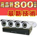 POE400-48G防犯カメラセット監視カメラ430万画素4...