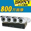 POE400-48G 防犯カメラセット 800万画素 監視カメラ 4台 録画1000GB 暗視対応 遠隔操作可能 microSDカード 録画スマホで確認 ..