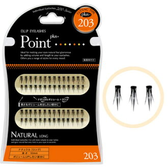 D.U.P Eyelash points plus 203 ( for partial false eyelashes 10 mm )