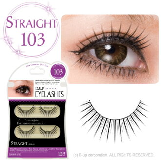 D.U.P Eyelash ( eyelashes ) STRAIGHT 103