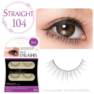 D.U.P Eyelash ( eyelashes ) STRAIGHT 104