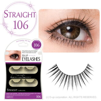 D.U.P Eyelash ( eyelashes ) STRAIGHT 106