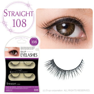 D.U.P Eyelash ( eyelashes ) STRAIGHT 108