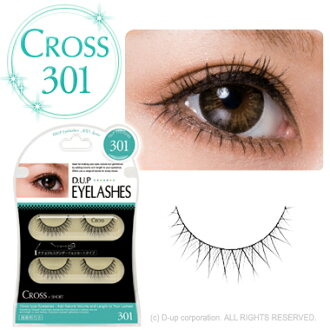 D.U.P EYELASHES CROSS 301