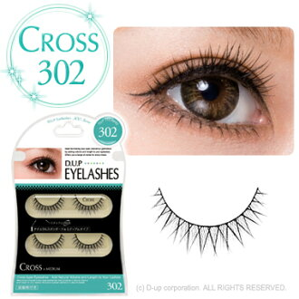 D.U.P Eyelash ( eyelashes ) CROSS 302