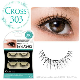 D.U.P Eyelash ( eyelashes ) CROSS 303