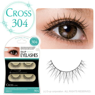 D.U.P Eyelash (false eyelashes) CROSS 304