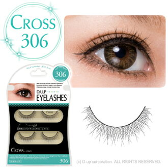D.U.P Eyelash ( eyelashes ) CROSS 306