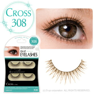 D.U.P Eyelash ( eyelashes ) CROSS 308