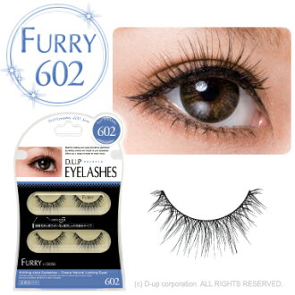 D.U.P Eyelash ( eyelashes ) FURRY 602