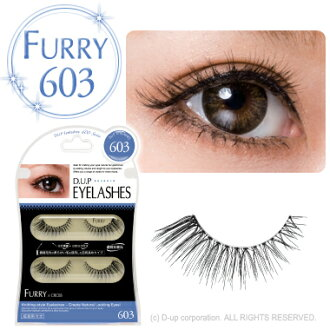 D.U.P Eyelash ( eyelashes ) FURRY 603