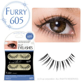 D.U.P Eyelash (false eyelashes) FURRY 605