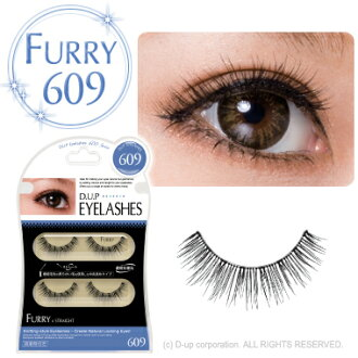 D.U.P Eyelash ( eyelashes ) FURRY 609