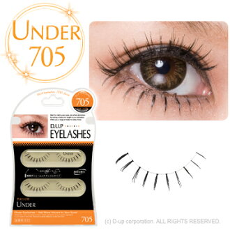 D.U.P Eyelash (false eyelashes) UNDER 705