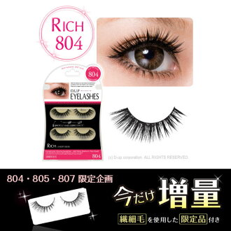 D.U.P EYELASHES RICH 804