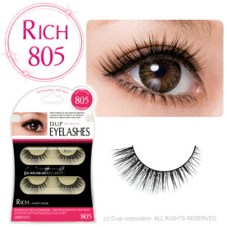 D.U.P Eyelash ( eyelashes ) RICH 805
