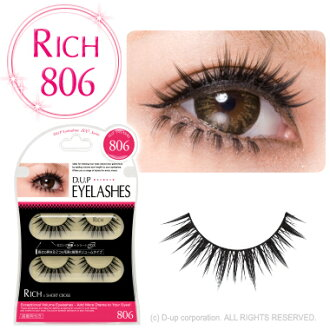 D.U.P Eyelash ( eyelashes ) RICH 806