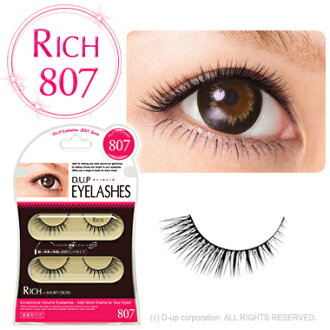 "<span class=""CRHTML_TXN"" lang=""en"">D.U.P Eyelash (false eyelashes) RICH 807</span>"