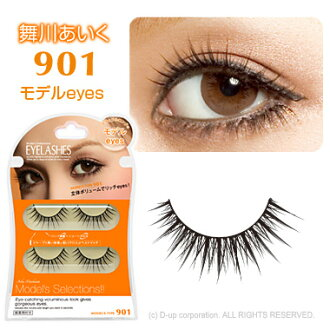 CanCam Mai River between some attach lashes ▼ D.U.P Eyelash effect series • 901 model eyes