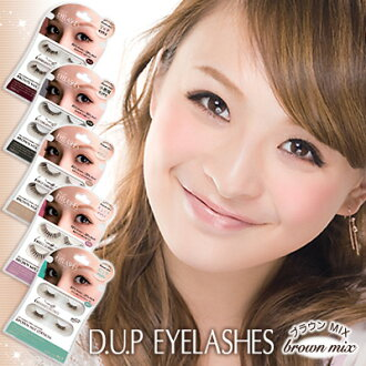 CanCam Mai River between some attach lashes ◆ D.U.P Eyelash Brown mix ◆ 913 rich / 914 Goblin 915 girly / cute 916 917 pure