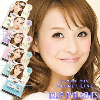 D.U.P EYELASHES SECRET LINE : #918 Rich / #919 Seductive / #920 Girly / #921 Cute / #922 Pure [AIKU MAIKAWA MODEL'S SELECTION]