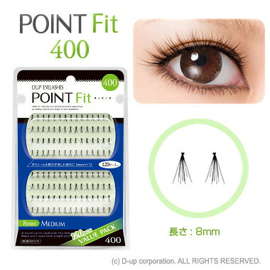 D.U.P Eyelash points fit 400 (for partial false eyelashes)