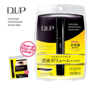 D-UP VOLUME EXTENSION MASCARA