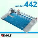 【送料無料】DAHLE(ダーレ) プレミアムローラーカッター442型(裁断幅510mm A3ノビ対応)
