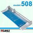 【送料無料】DAHLE(ダーレ) 508ローラーカッター508型(裁断幅460mm A3対応)