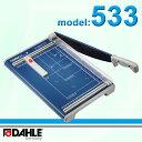 【送料無料】DAHLE(ダーレ) 533ペーパーカッター533型(裁断幅340mm A4対応)