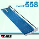 【送料無料】DAHLE(ダーレ) ローラーカッター558型(裁断幅1300mm A0対応)